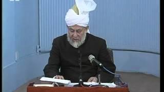 English Translation: Dars-ul-Quran 8th February 1996 - Surah An-Nisaa verse 12
