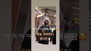 210211 러블리즈 서지수 인스타 스토리 lovelyz jisoo instagram story 04 지수 …