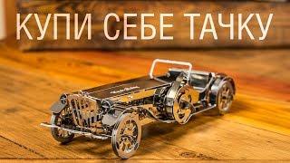 """Хромированный кабриолет, без пробега, не дорого. """"Обзор"""" Time for Machine Glorious Cabrio"""