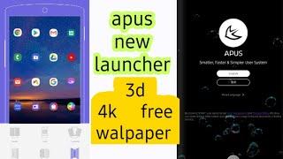New Apus 🔥🔥launcher 2020 4k 3D walpaper free ,   stylish theme.💥💥💥👍 screenshot 5
