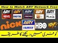 How Watch ARY Network Free.How to watch ARY Family,Ary news,ary Digital and other ARY Channels.
