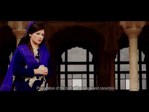 Yeh Ghazi Yeh Tere Purisrar Banday - Kalam-e-Iqbal - Hina Nasarullah