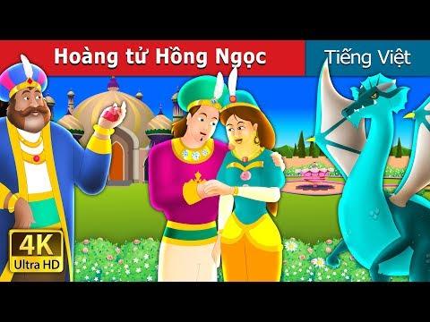 Hoàng tử Hồng Ngọc  Chuyen co tich  Truyện cổ tích việt nam
