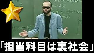 【即興アフレコ】文系の俺が物理の授業にアテレコしてみた