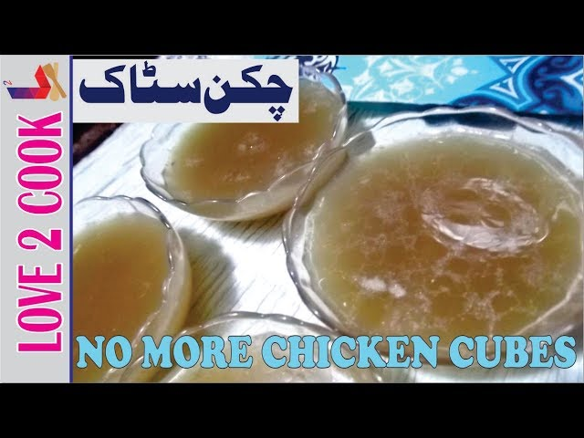 Very Flavourfull Chicken Stock Recipe Homemade Best Base For Chicken
