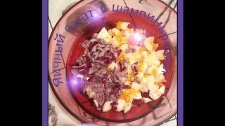 Что бы такого съесть чтобы похудеть Белковый салат-рецепт