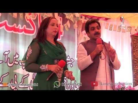 Hamza Jani Stage Performance at | Bunir | Eid Show |