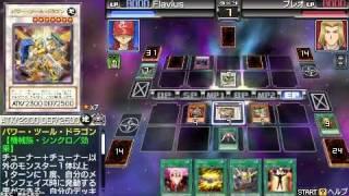 Video Yu-Gi-Oh! 5D's Tag Force 6 - Morphtronic/Deformer vs Breo download MP3, 3GP, MP4, WEBM, AVI, FLV Juli 2018