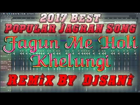 Fagun Me Holi Khelungi | 2017 Best Popular Jagran Song | Remix By {Djsani} | Mp3 & Flp Project