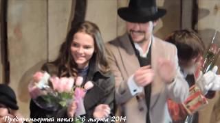 Danila Kozlovsky&Lizaveta Boyarskaya - The Cherry Orchard