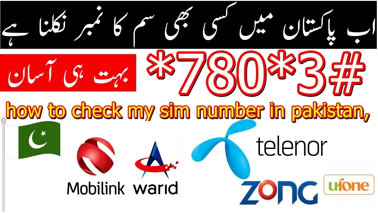 how to check my sim number in pakistan,how to check telenor
