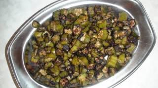 Gujarati Thali Meal Menu