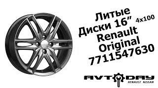 Литые диски 16' 4x100 Renault Sandero Stepway \ Logan (7711547630)