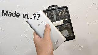 중국 OEM 삼성 배터리, 셀 제조사는???? [4K]