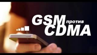 видео 4G vs LTE - ключевые различия