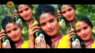 Nagpuri Song Jharkhand 2015-Daru Wali Daru Pila |Full HD|New Realese| दारू वाली दारू पिला