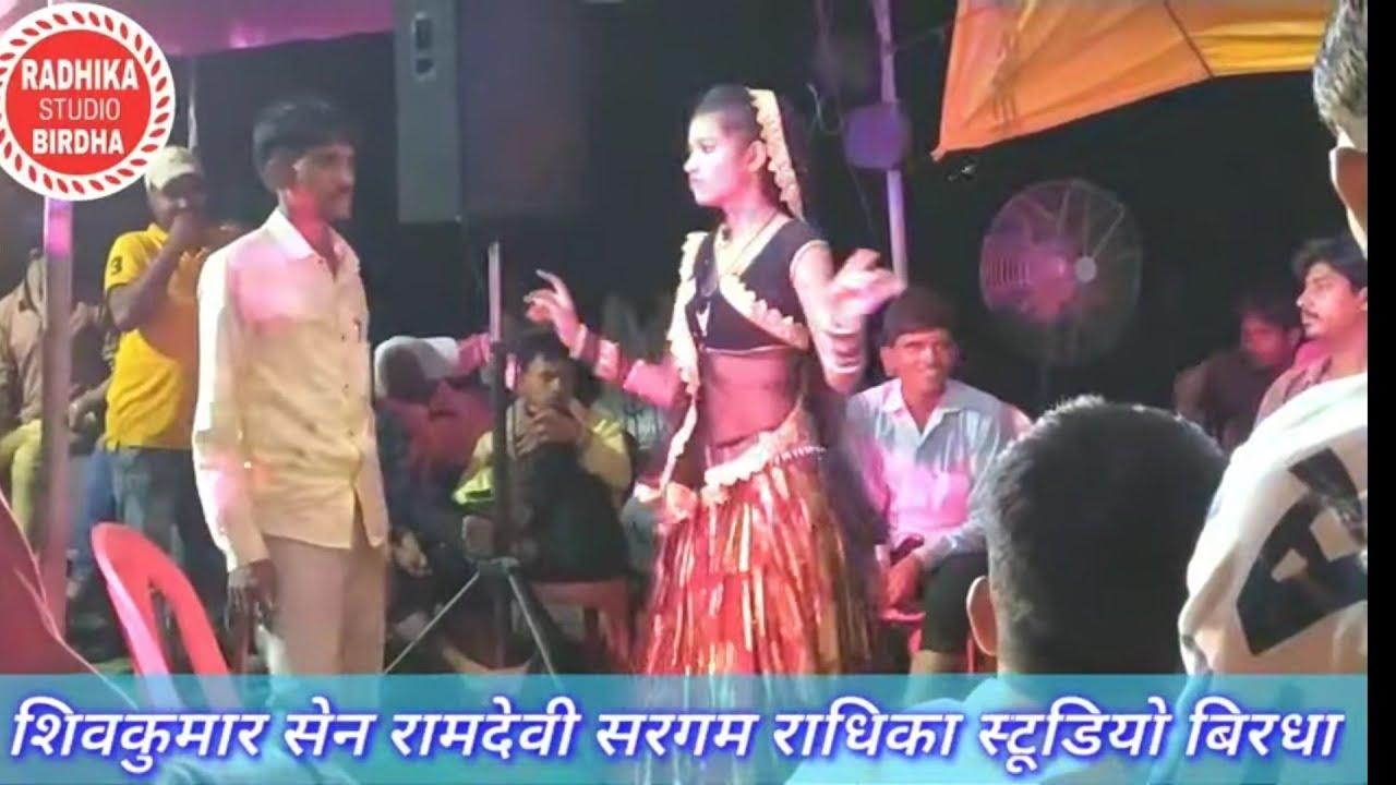 ज्यादा मो ना चला ओ ई मो में धार दे लुगरी या (शिवकुमार सेन रामदेवी सरगम) ललितपुर पिसनरी