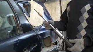 Кузовной ремонт.как вытянуть вмятину на автомобиле.(три способа вытяжки вмятин при отсутствии доступа изнутри. и последствия применения этих способов. канал..., 2015-02-27T19:11:01.000Z)