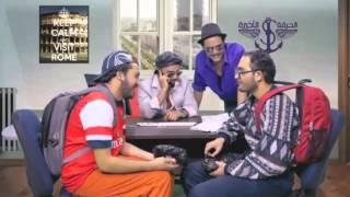 Karim El Gharbi El 7ar9a akira الحرقة الاخيرة 2016