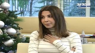كاميرا الجديد في في بيت نانسي عجرم بعد الافراج عن زوجها الدكتور فادي الهاشم