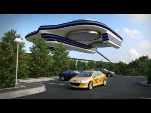 Новый вид транспорта,