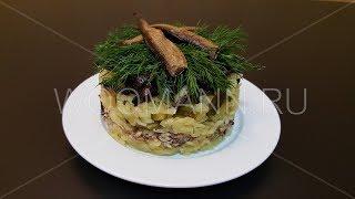 Салат со шпротами ,солеными огурцами ,картофелем и маслинами .Рецепт очень вкусного салата