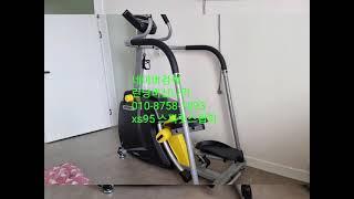 스피릿스텝퍼 xs95 스텝퍼 납품 유산소운동 홈트