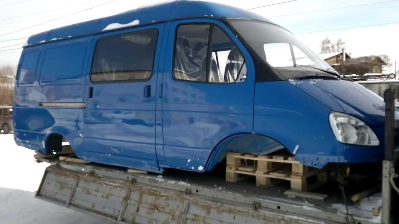 Кузов ГАЗ 2705 7-ми местн. в сборе под дв. ЗМЗ 406.3 - YouTube