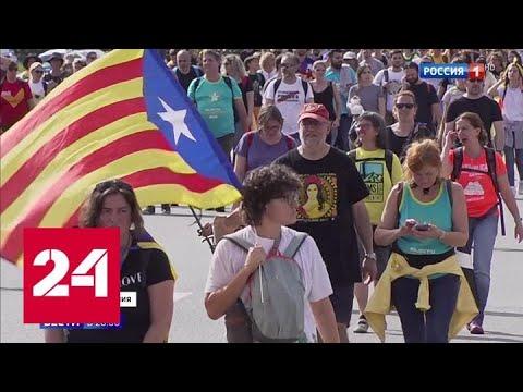 Каталонский бунт: в Барселону подтянулись анархисты из других стран - Россия 24