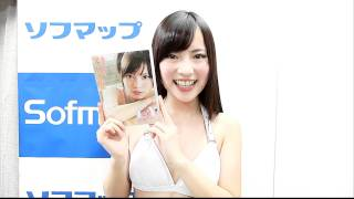 DVD『white -まなざし-』発売記念イベント。 DVDの内容は、ビキニショッ...