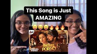 REACTION : Kotigobba 3 | Pataki Poriyo | Sudeepa | Ashika | Madonna