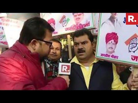 Gujarat Elections 2017 | Republic TV Live From AICC Headquarters