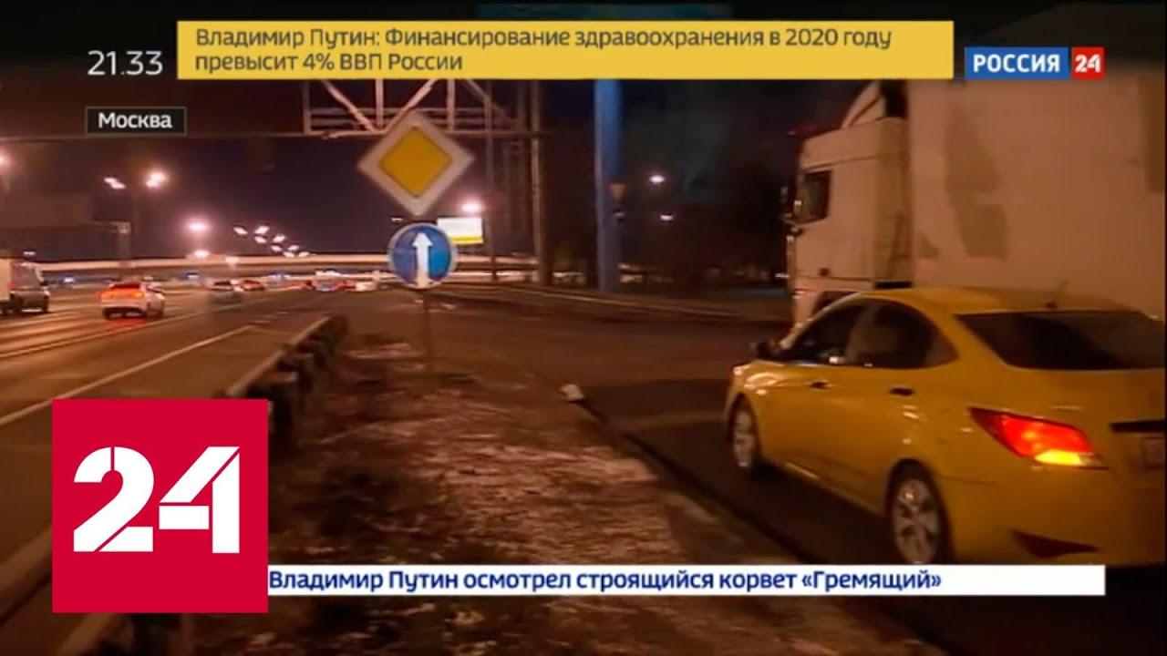 У бизнесмена украли 7 миллионов рублей - Россия 24