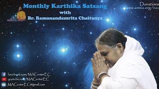 Jan 23  Monthly Karthika Day Observance