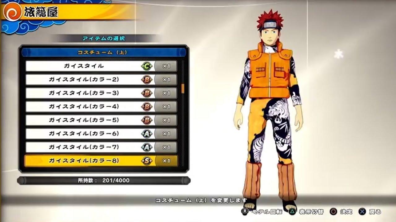 le plus en vogue site autorisé haut de gamme authentique Naruto to Boruto: Shinobi Striker - New Costumes & Accessories Breakdown!  (1080p)