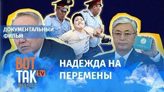 Казахстан. Уйти нельзя остаться, д/ф, реж. Аркадий Нестеренко, 2019, Беларусь