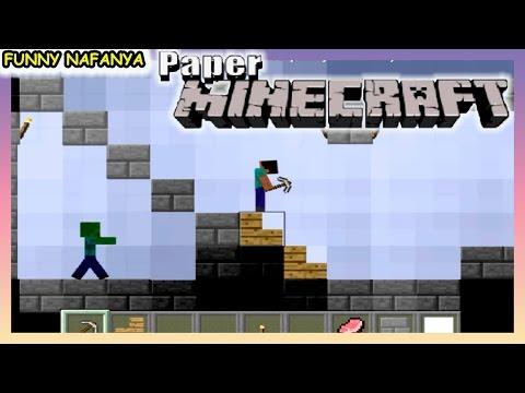 Что такое Маинкрафт?  Paper Minecraft  Бумажный Маинкрафт