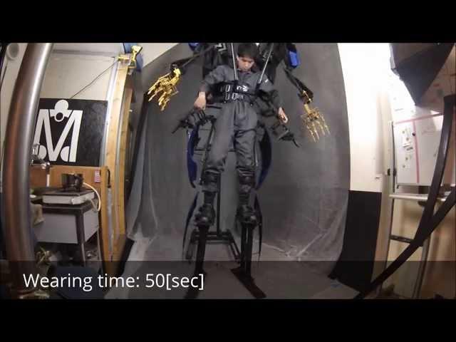 第五世代スケルトニクス・アライブ(Skeletonics Arrive)