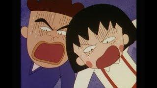 Chibi Maruko-chan 053 (English Subs) / ちびまる子ちゃん 第53話 (英語字幕付き) ちびまる子ちゃん 検索動画 43