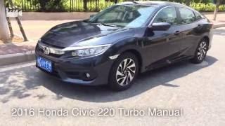 2017 Honda Civic Turbo Manual preview!  2016 220 Turbo MT