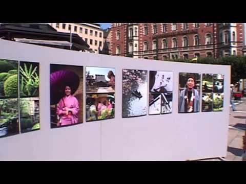 """Photo Exhibition """"Swedish Eyes in Tokyo"""", Norrmalmstorg"""