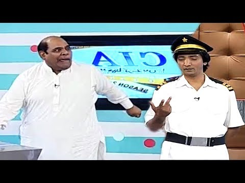 CIA - Agha Majid and Saleem Albela as Pilot -  21 October 20