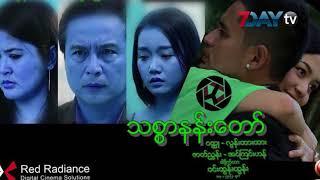 Myint Myat AM 1 9