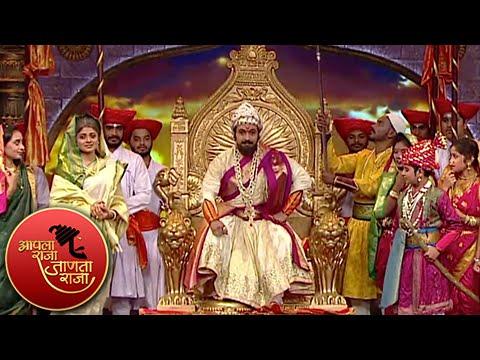 aapla raja janata raja skit shivaji maharaj afzal khan special show colors marathi