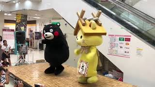 浜田ゆめタウン