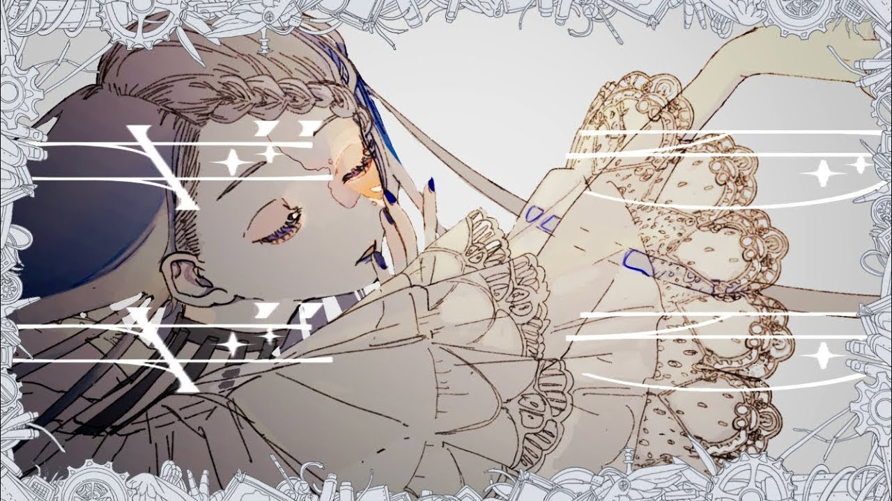 ギラギラ  / Gero (Cover)