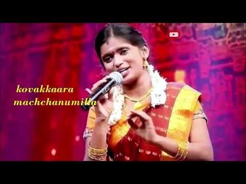 Kovakkara Machanum illa-rvijayalakshmi super singer tamil song 30 s subscribe😊👇music pills