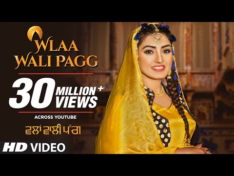 Wlaa Wali Pagg: Anmol Gagan Maan | Desi Routz | Latest Punjabi Songs 2018