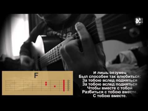как играть цыганские песни