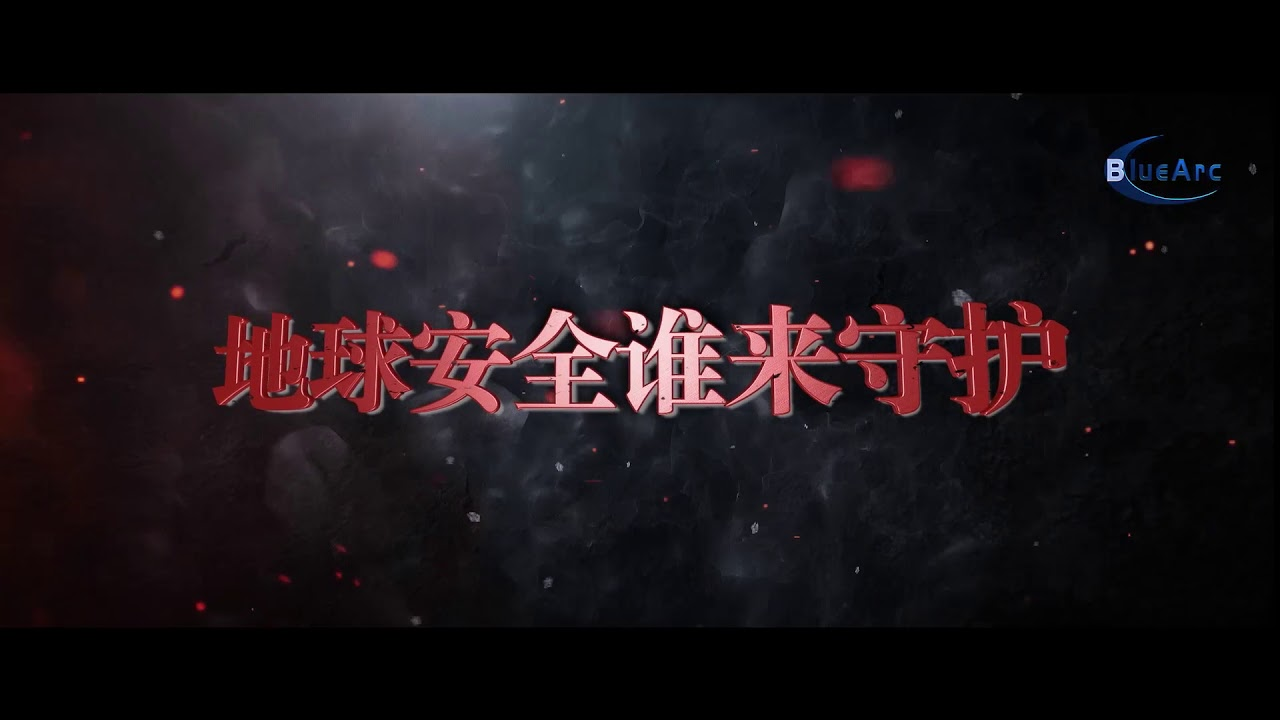 钢铁飞龙之再见奥特曼!Dragon Force So long Ultraman! Trailer